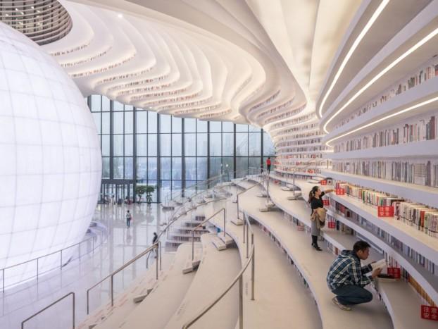 Biblioteca Tianjin Binhai