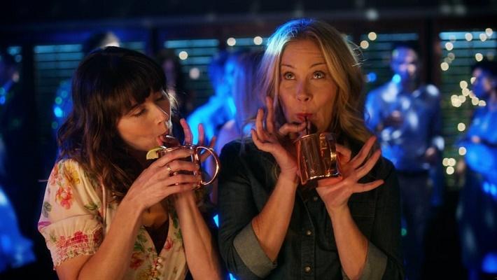 Jen y Judy: segunda temporada