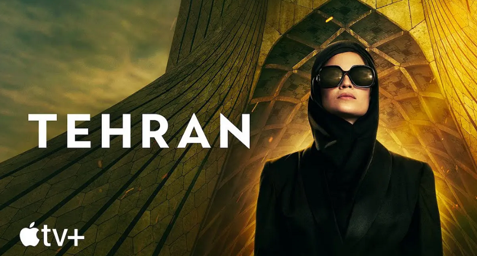 'Teherán', la serie israelí que deberían ver los seguidores de 'Fauda'