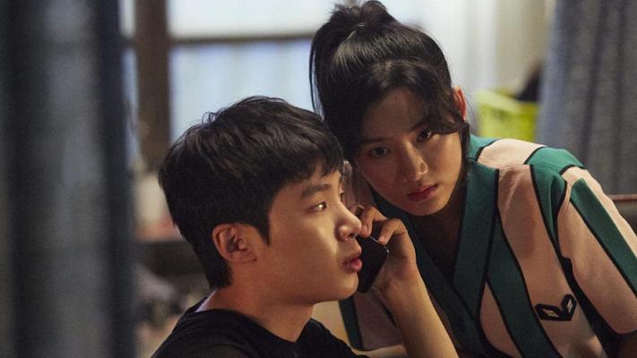 Series coreanas en Netflix. Park Joo-hyun