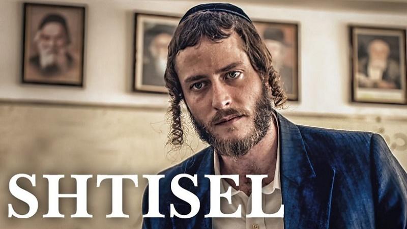 Series disponibles en Netflix: Shtisel