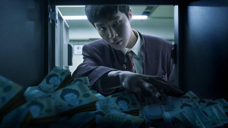 Series coreanas disponibles en Netflix: Extracurricular