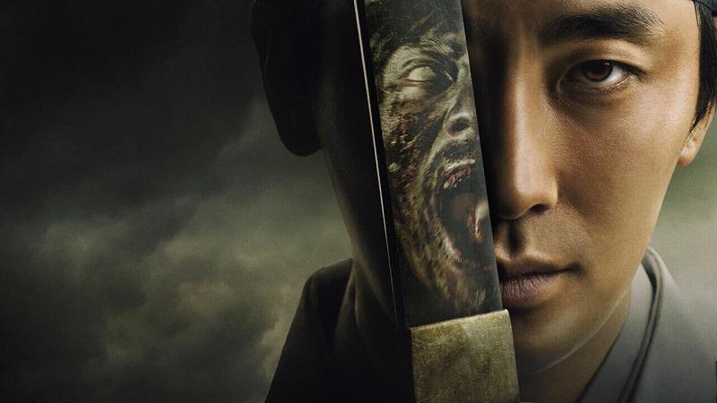 Series coreanas disponibles en Netflix: Kingdom