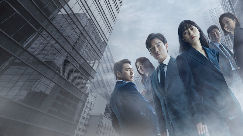 Series coreanas disponibles en Netflix: Stranger